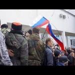 Διευρύνονται οι κυρώσεις στην Κριμαία