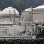 Εκτός λειτουργίας πυρηνικός αντιδραστήρας στην Ιαπωνία