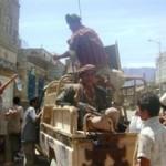 Ισλαμιστές αντάρτες σκότωσαν στρατιωτικούς στην Υεμένη