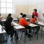 Πανελλαδικές 2014: Εκφωνήσεις και απαντήσεις στα θέματα των Μαθηματικών Κατεύθυνσης