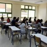 Πανελλαδικές 2015: εκφωνήσεις και απαντήσεις στα Λατινικά θεωρητικής κατεύθυνσης