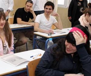 Πανελλαδικές 2015: εκφωνήσεις και απαντήσεις στα θέματα Φυσικής Γενικής Παιδείας