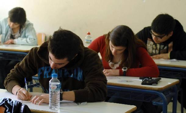 Πανελλαδικές 2015: Eκφωνήσεις και απαντήσεις στα θέματα των Μαθηματικών Γενικής Παιδείας