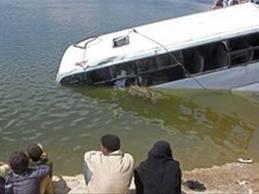 Πνίγηκαν 200 άνθρωποι στο Νείλο