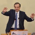 Σαμαράς: «To δίλημμα δεν είναι ποιος θα χρεωθεί τις πρόωρες εκλογές αλλά ποιος το πάγωμα των μεταρρυθμίσεων»