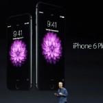Την Παρασκευή 31 Οκτωβρίου τα iPhone 6 και iPhone 6 Plus
