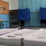 Τι χρειάζεστε για να ψηφίσετε
