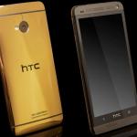 Χρυσή έκδοση του HTC One