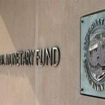 ΔΝΤ: H χρηματοδότηση πρέπει να είναι συνεπής με τη βιωσιμότητα του χρέους