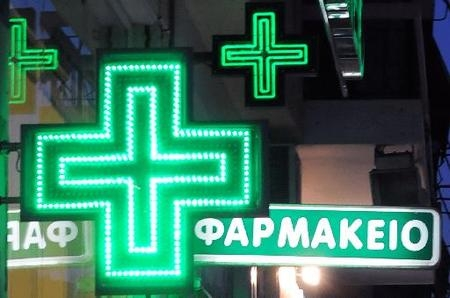 Αναστέλλουν τις κινητοποιήσεις τους οι φαρμακοποιοί