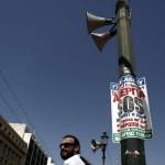 Τετάρτη (26/9/12): Όλη η Ελλάδα, μια απεργία
