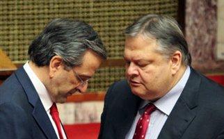 Συνεχής επικοινωνία Βενιζέλου με Σαμαρά και Στουρνάρα εν όψει Eurogroup