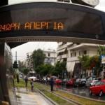 Πώς θα κινηθούν τα μέσα μαζικής μεταφοράς τις ημέρες της απεργίας