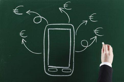 Παράθυρο για μείωση στις τιμές των κλήσεων προς κινητά έως και 45%