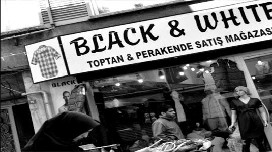 Σύγχρονες εικόνες από την Κωνσταντινούπολη (Κ. Μπακόπουλου)