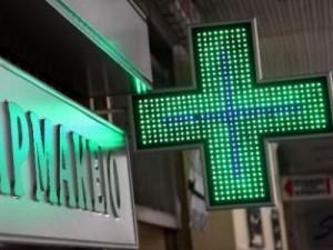 Στη Δικαιοσύνη προσφεύγουν οι φαρμακοποιοί