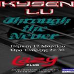 Δελτίο Τύπου:Ακυρώνεται το live των Skysent Lu στο Lazy την Πέμπτη 28 Απριλίου