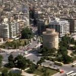 Η οικονομική κρίση μείωσε το νέφος στη Θεσσαλονίκη