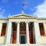 Αλλαγές στο νομοσχέδιο για τα πανεπιστήμια