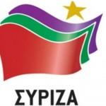 Ο ΣΥΡΙΖΑ αλλάζει ριζικά