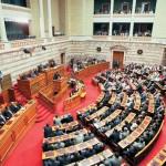 Απορρίφθηκε η πρόταση ΣΥΡΙΖΑ για τη λίστα Λαγκάρντ