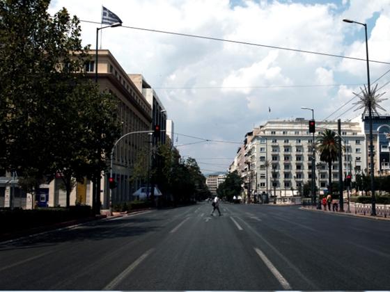 Ζήσε την Αθήνα χωρίς αυτοκίνητο
