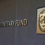 Εγκρίθηκε η εκταμίευση 3,24 δισ. ευρώ από το ΔΝΤ προς την Ελλάδα
