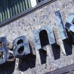 Τί είναι στην πραγματικότητα ένα τραπεζικό δάνειο;