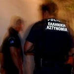 Κλέφτες και Αστυνόμοι