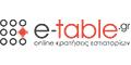 E-Table Greece