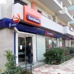 Κόντρα ανάμεσα σε ΣΥΡΙΖΑ και Eurobank