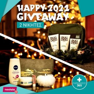 farmakeio365 New Year Giveaway
