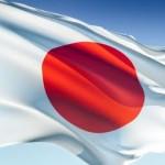 Εκτέλεση δι' απαγχονισμού δύο θανατοποινιτών στην Ιαπωνία
