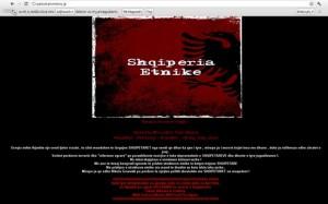 Θύμα χάκερ η σελίδα του Καμμένου