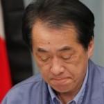 Αύριο η εκλογή του νέου πρωθυπουργού της Ιαπωνίας