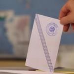 Ψηφίζουν ξανά στα Εξάρχεια