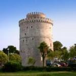 Θεσσαλονίκη - Περαία 35΄ εν πλω