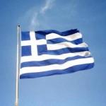 Ελλάδα μου εσύ....
