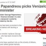 Η αλλαγή ηγεσίας στο υπουργείο Οικονομικών κυριαρχεί στα ξένα ΜΜΕ