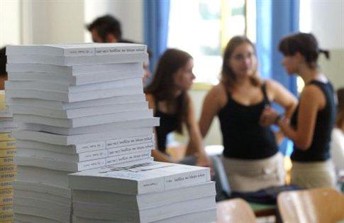 Πρώτο κουδούνι με ελλείψεις βιβλίων  Nea-sxoliki-xronia-2011