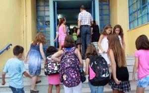 Ιδρύεται Ανεξάρτητη Αρχή για την αξιολόγηση των σχολείων