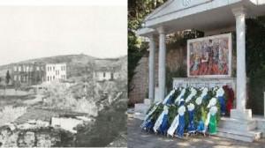 Θεσσαλονίκη: Εκδηλώσεις μνήμης για το Ολοκαύτωμα του Χορτιάτη