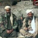 Βίντεο για τις επιθέσεις της 11/9 από την Αλ Κάιντα