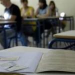 Πανελλαδικές Εξετάσεις 2011:O αριθμός των εισακτέων για κάθε σχολή και τμήμα