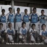 Panyee FC