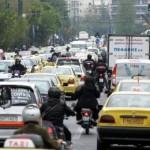 Άρση της απαγόρευσης της πετρελαιοκίνησης στα μεγάλα αστικά κέντρα