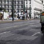 Κλειστό το πρωί της Κυριακής το κέντρο της Αθήνας λόγω ποδηλατικού γύρου