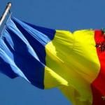 Αποστολή του ΔΝΤ στο Βουκουρέστι