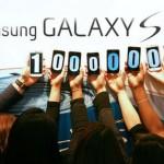 Ξεπέρασε τα 100 εκατομμύρια πωλήσεις η σειρά Galaxy S