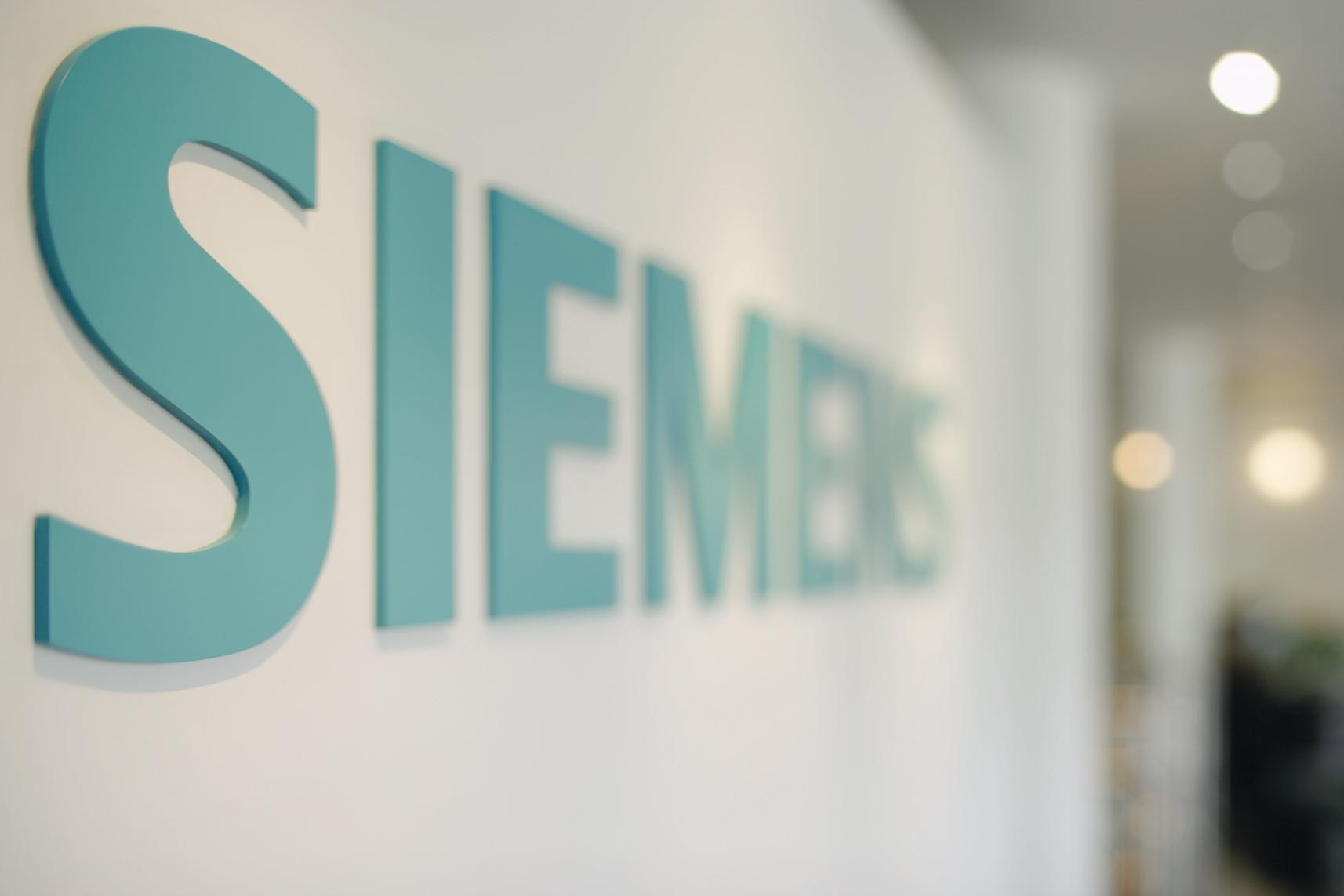 Ερώτηση ΣΥΡΙΖΑ για Siemens